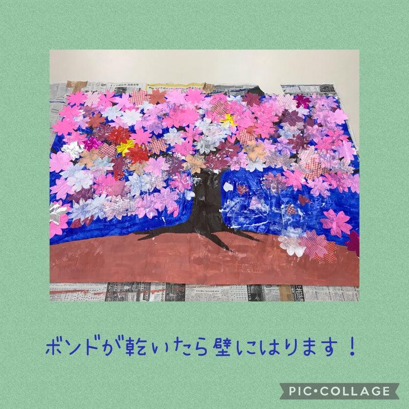 o1800180014904440574 - ☆3月2日(火)toiro大船☆