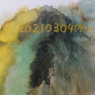2021年3月4日(木)のソウルダイブアート:人間は微生物の巣の画像