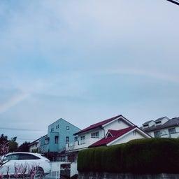 画像 虹 の記事より