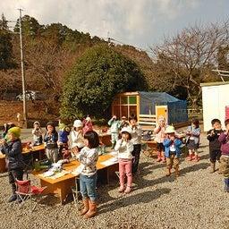 画像 3学期~節分、60kmロングウォークゴール!そして冬キャンプは雪遊び!年長さんはご飯炊き試験!! の記事より 8つ目