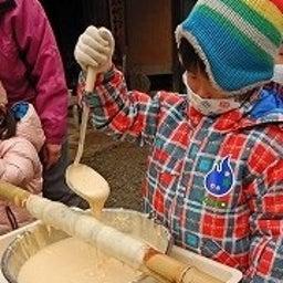 画像 3学期~節分、60kmロングウォークゴール!そして冬キャンプは雪遊び!年長さんはご飯炊き試験!! の記事より 30つ目