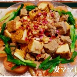 画像 さっぱりおつまみ系「厚揚げと豚フィレ肉の酢醤油和え」♪ の記事より 2つ目