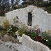 2月に完成致しましたお庭の紹介!!の画像