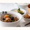 【4月スタート】和食Vol.1募集スタートの画像