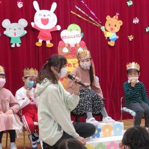 2月お誕生会の画像