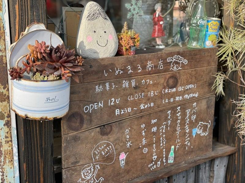 戸畑いぬまる商店でヨガby元宝塚歌劇団式部いろは