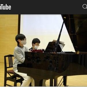 広島の若い音楽家のたまごたち♪の画像