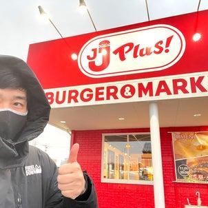 バーガーの画像