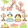 桃の節句と結婚記念日の画像
