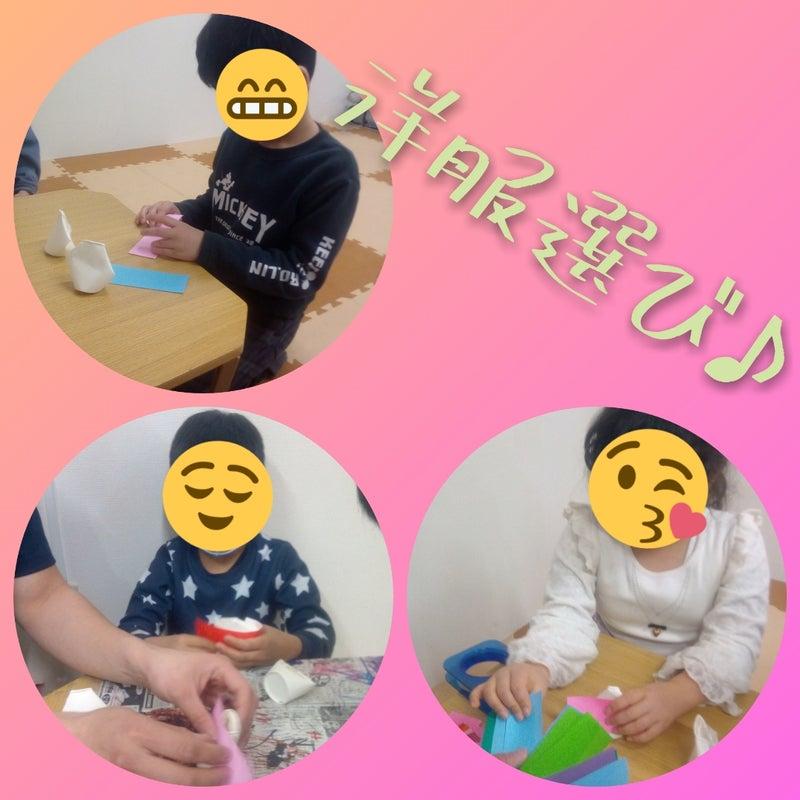 o1080108014905270749 - 2月17日(水)、25日(木)☆toiro根岸☆