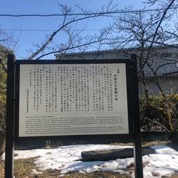 画像 【会津若松市観光大使が行く!12】中野竹子殉節の地 の記事より 2つ目
