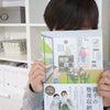 【書籍掲載】梶ヶ谷陽子さんの新刊を買いに!の画像