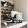 工夫次第で【趣味のスペース】は作れる!?の画像