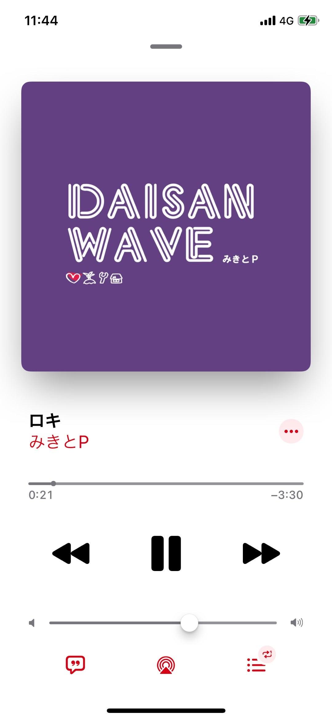 と p ロキ みき みきとP feat.鏡音リン「ロキ」mp3フルのダウンロードを無料&安全に!
