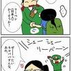 (221)中国→香港◆天使と悪魔の戦い
