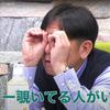 めいすいチャンネルの内容紹介♪の画像