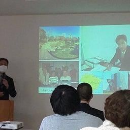 画像 多文化共生講演会に出席しました の記事より 4つ目