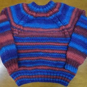 やっと編めたパパのセーターの画像