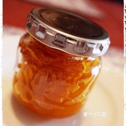 画像 香り良い「にらと桜えび餅」♪ の記事より 1つ目