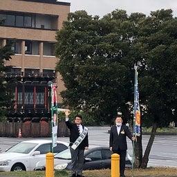 画像 小寺ひろお衆議院議員と日野町役場前で辻立ちをしました の記事より 4つ目