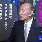 新聞社もテレビ局も営利企業 3 ~菅総理の長男のいる会社は「外資規制違反」もOK~の記事より