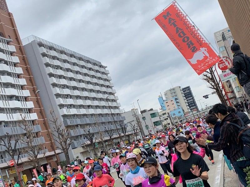 いよいよ名古屋ウィメンズマラソンの記事より