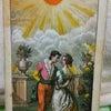 太陽とコンジャンクション(後記)の画像