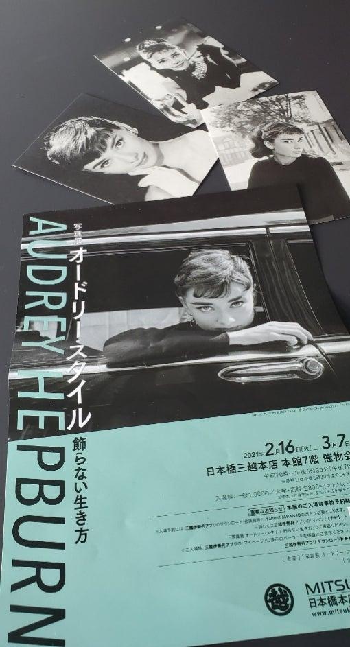 エミココお出掛け☆オードリースタイル写真展@日本橋三越ね