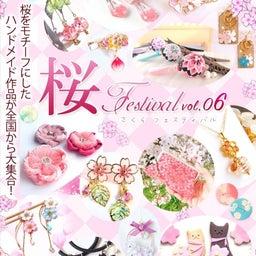 画像 残り少なし桜フェス6参加ポストカード! の記事より 1つ目