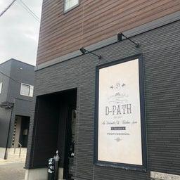画像 会津若松市の美容室【D-PATH】さんでヘアチェンジ✨ の記事より 1つ目