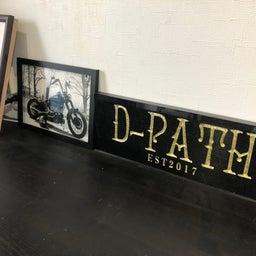 画像 会津若松市の美容室【D-PATH】さんでヘアチェンジ✨ の記事より 2つ目