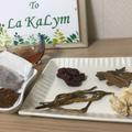 【薬膳茶企画第2弾 】詳細! 薬膳茶が美味しいことを試してみよう!
