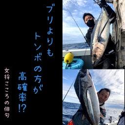 画像 6日 近海呑ませ、ジギングのハズが!? の記事より 9つ目