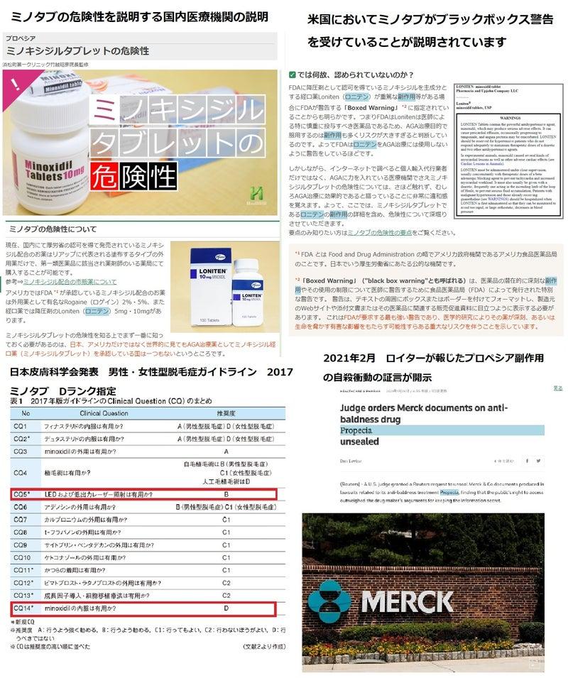 日本 皮膚 科学 会 ガイドライン