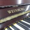 猫脚が魅力的な赤い木目の小型アップライトピアノ WEINBURG WE-118DM の画像
