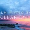 Clear Eyesの画像