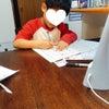 年中から部首遊びをしていた長男小1は遊びと遊びの息抜きで漢字を書いてる?!の画像