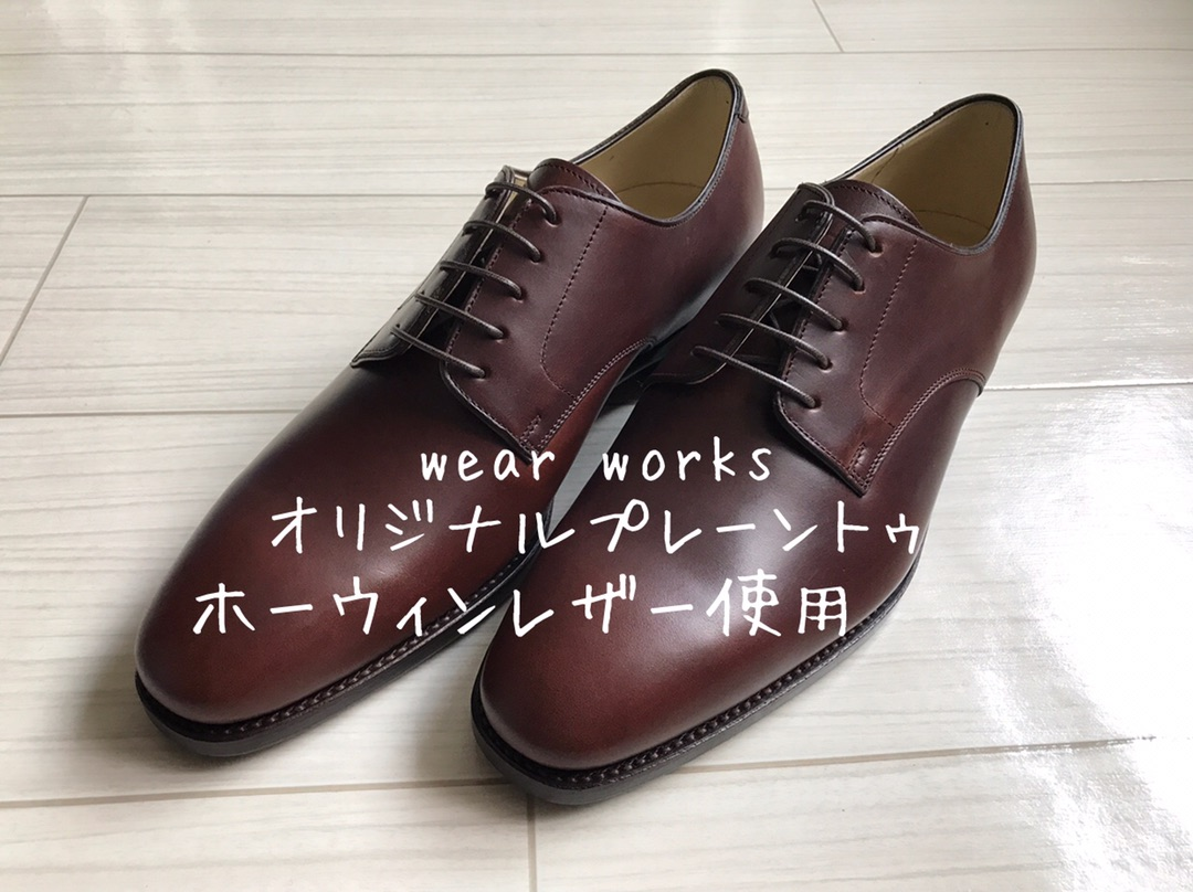 クロムエクセルレザーを使用したヨーロッパから見たアメリカ靴!