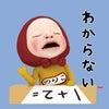 埼玉食品サンプル教室 「ワクワクな特別講座( ´艸`)ムププ」の画像
