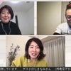 【主婦業9割削減宣言】amazon販売開始!!!記念ライブ配信 3週目(アーカイブあり)の画像