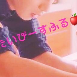 画像 たいぴーすふる♡0308♡セットアップ♡ の記事より