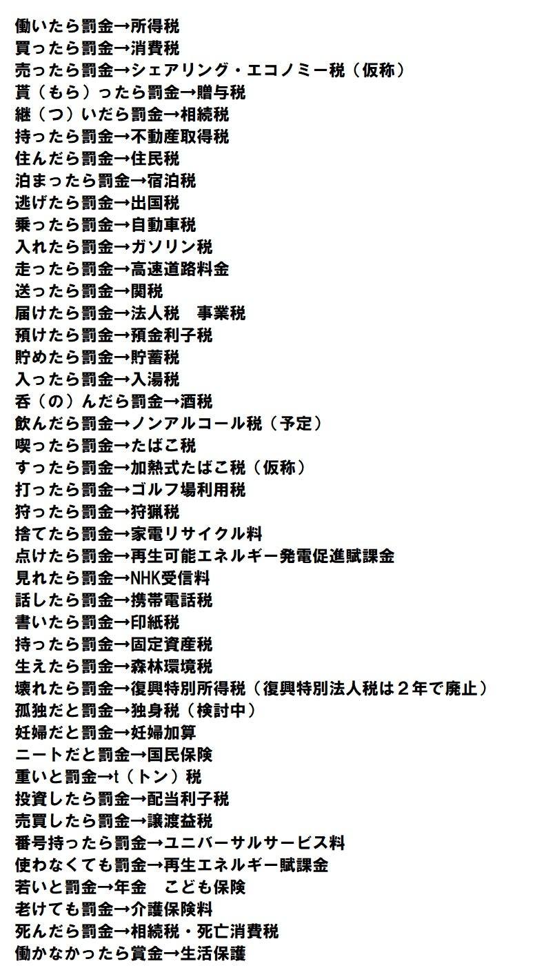れいわ新選組「オールれいわニッポン」山本太郎 #31の記事より