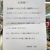 西友 台湾産パイナップル情報の画像