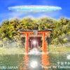 スピリチュアルアート Spiritual Art ヒーリングアート UFO 宇宙平和の祈りの画像