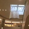 #地名のオブジェと館内表示 上大岡店の画像