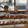 ぴりかパン部門の画像