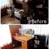 【実例】自宅でも、勉強がはかどるデスクをつくる♪の画像