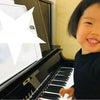 ピアノリトミック幼児科 4月〜6月 スケジュールのお知らせ♪1歳からのピアノリトミック神戸中央区の画像