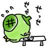 漢字の宿題の画像