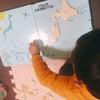 幼児から日本地図パズルを楽しめたら、将来授業が楽しくなる?!の画像